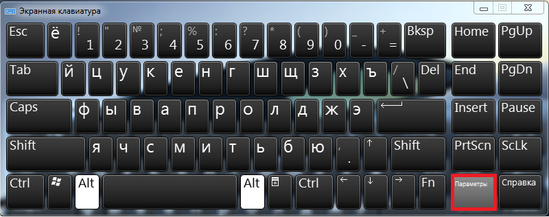 Как при помощи клавиатуры сделать полный экран