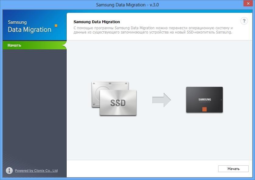Главное окно Samsung Data Migration