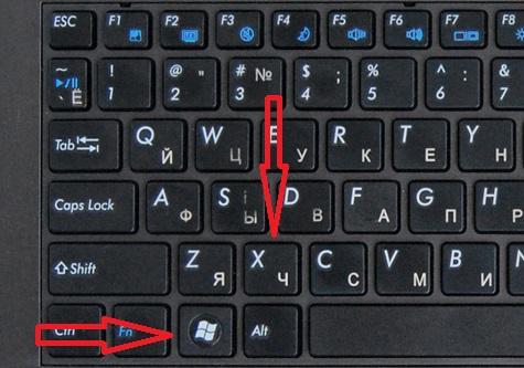 Сочетание клавиш Win-X на клавиатуре