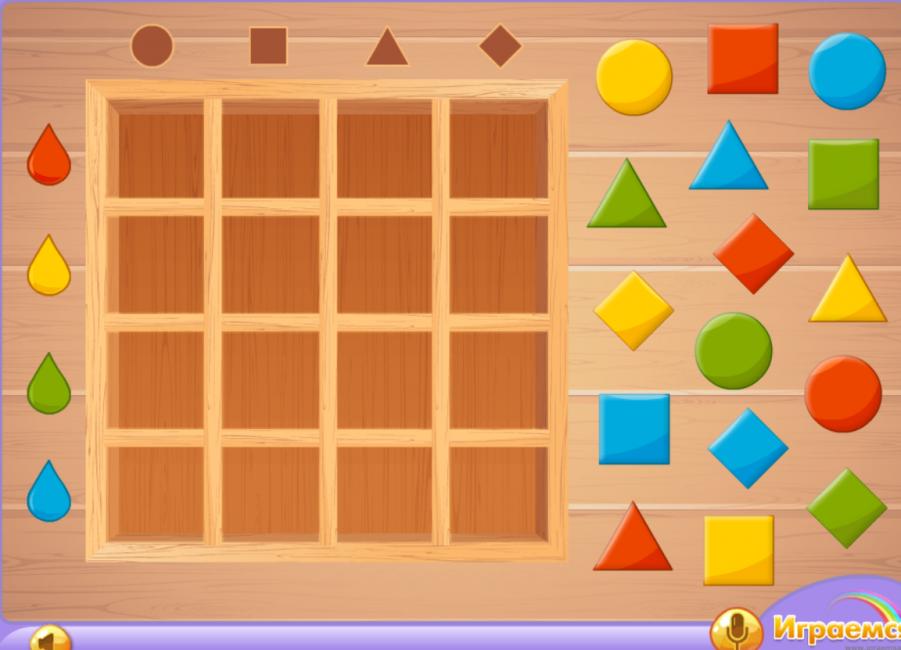 Игра «Цветные фигуры»