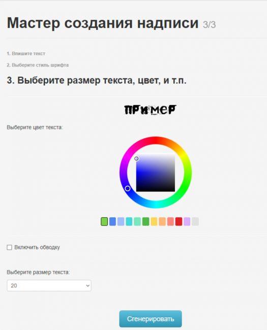ТОП-10 Онлайн-сервисов чтобы сделать красивый текст +Отзывы