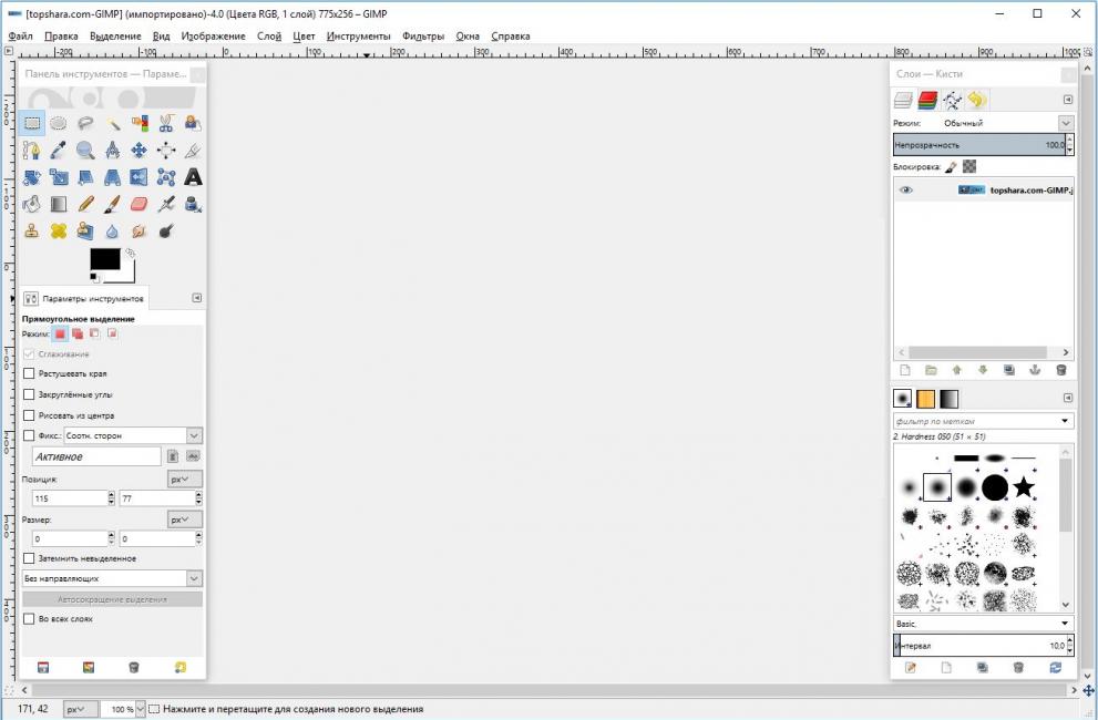 Рабочее окно GIMP