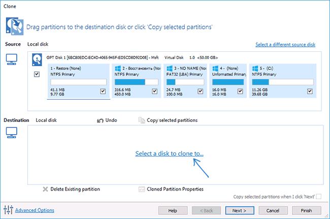 Выбор SSD накопителя в Macrium