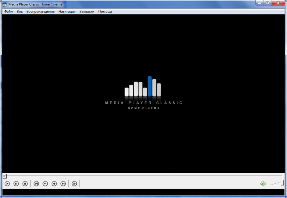 Media Player Classic отличается своим скромным интерфейсом и безграничными вожностями