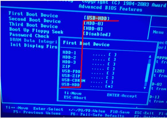 Установка приоритета загрузки в AWARD BIOS