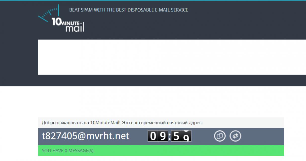 Так выглядит главная страница временной почты10minutemail