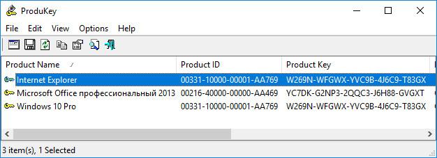 Извлечение OEM-кода из UEFI