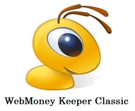 Ярлык программы WebMoney Keeper
