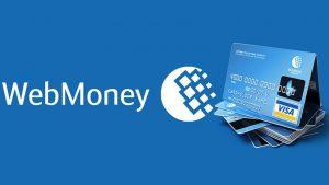 Что такое Вебмани: Как завести кошелек и оплачивать счета