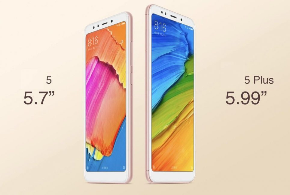 Дизайн Redmi 5 и Redmi 5 Plus