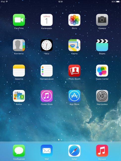 Меню iPad Air