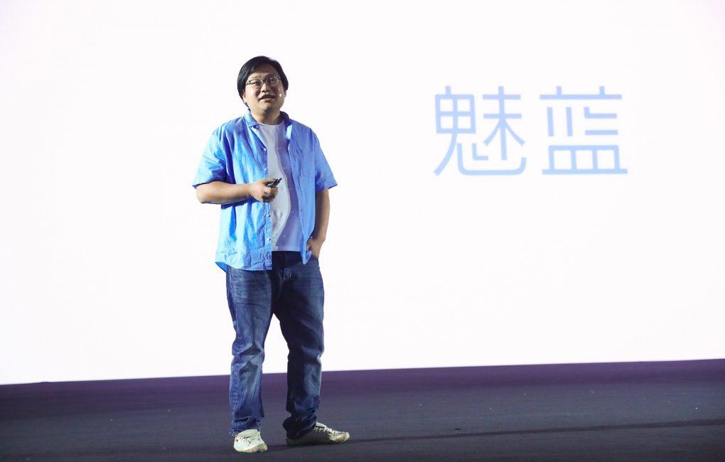 Гендиректор мобильного подразделения Meizu Ли Нань