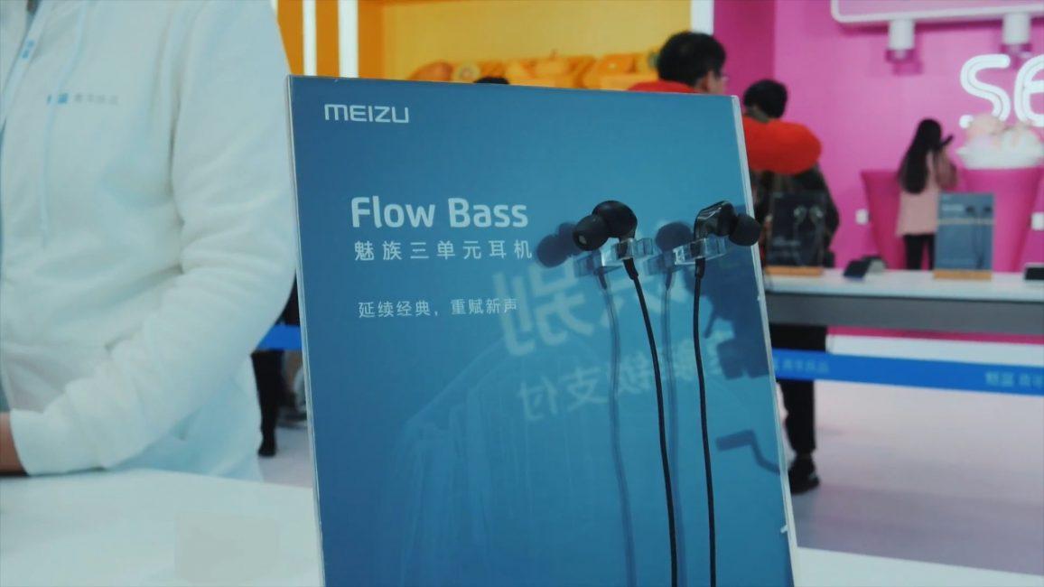 Flow Bass