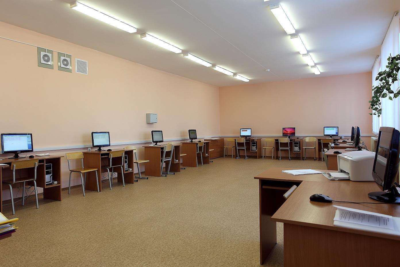 Освещение компьютерного класса