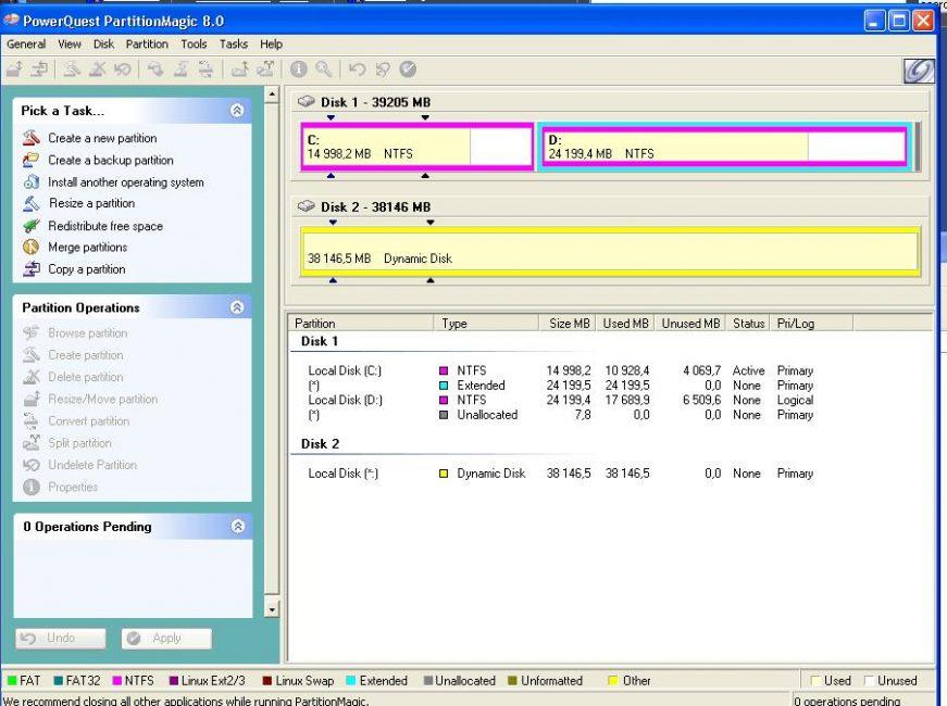 Интерфейс программы (нерусифицированная версия)