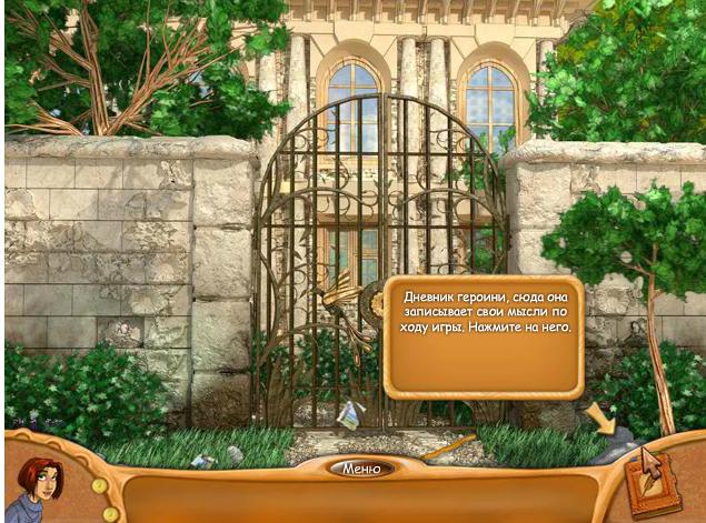 Скриншот из игрушка