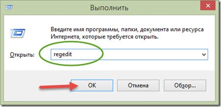 системные ошибки windows