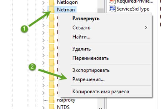ТОП-15 Самых частых системных ошибок Windows 7/10 | Способы их решения