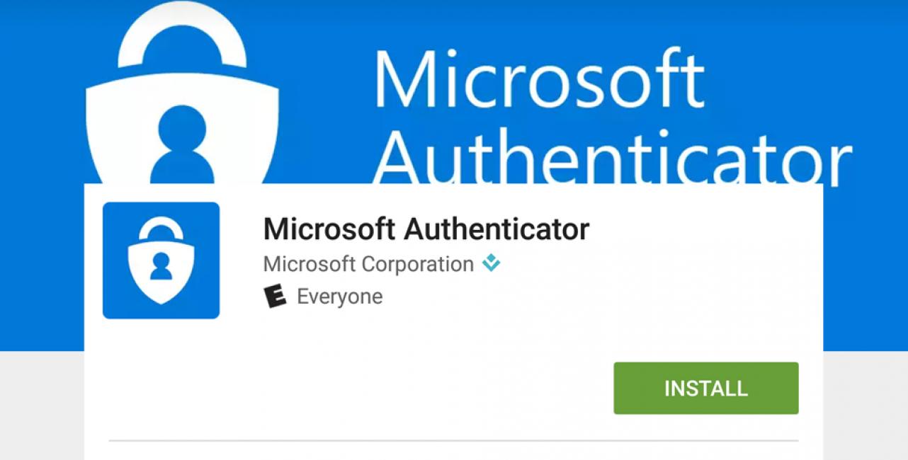 Установщик программы «Майкрософт Аутентификатор»