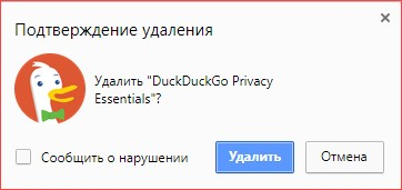 DuckDuckGo: Что это и как пользоваться [Плюсы и Минусы] +Отзывы пользователей