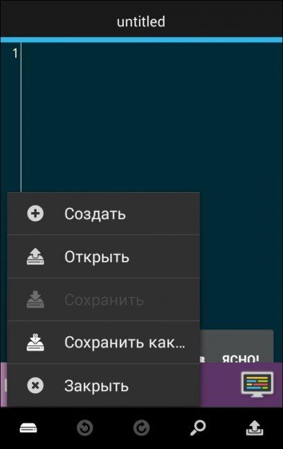 Файл формата APK: Что это и чем открыть? +[Подробный обзор]
