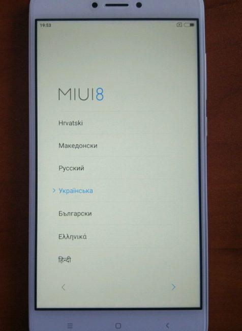 Операционная система MIUI 8.1.10