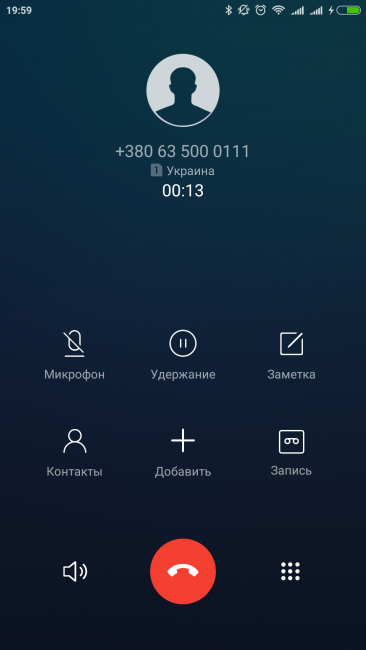 Приложение для звонков