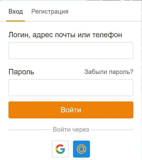 "Вход в ""Одноклассники"""