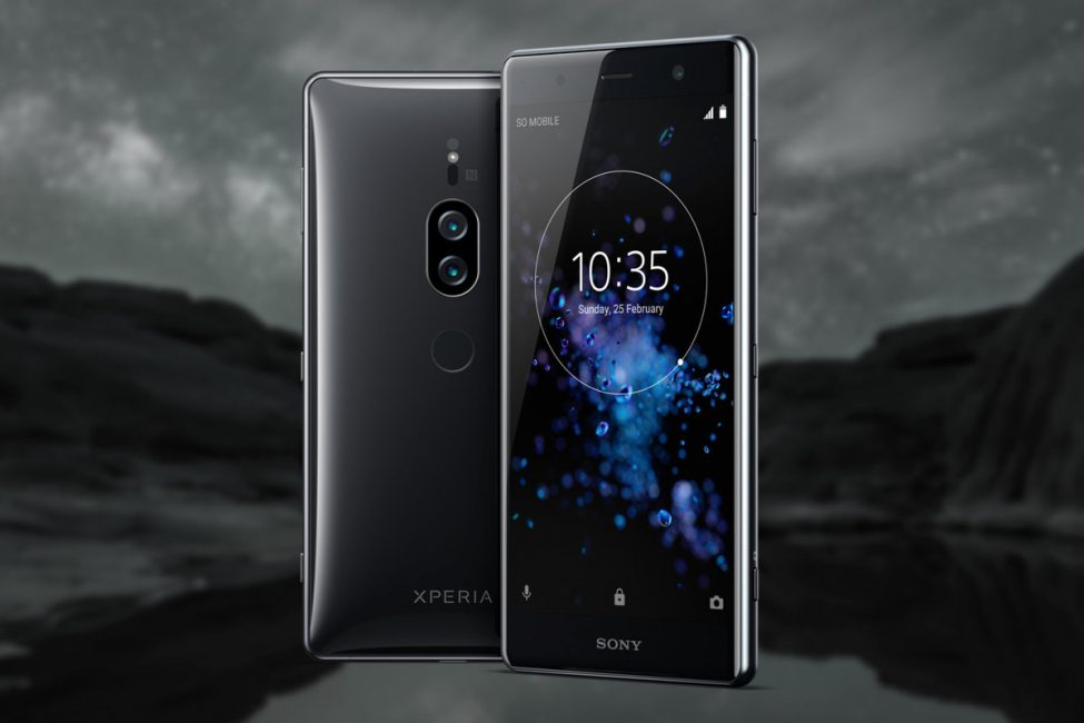 Sony Xperia XZ2 смартфон с самой лучшей камерой