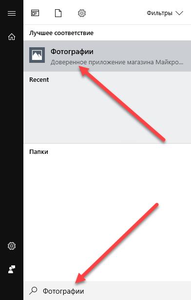 На наглядном примере. Как выгрузить фото из iCloud с первого раза и без ошибок