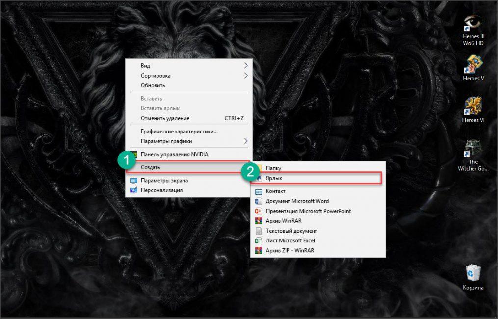 Где найти «Панель управления» в Windows 10?