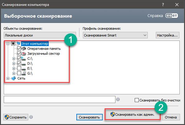 Устранение ошибки «0xc0000142» при запуске приложения