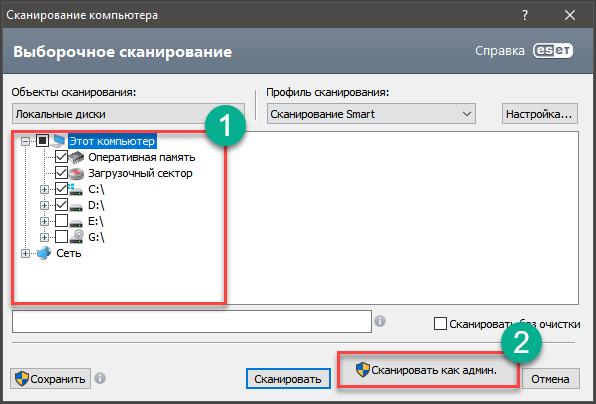 Исправление ошибки Unknown Device (код 43)