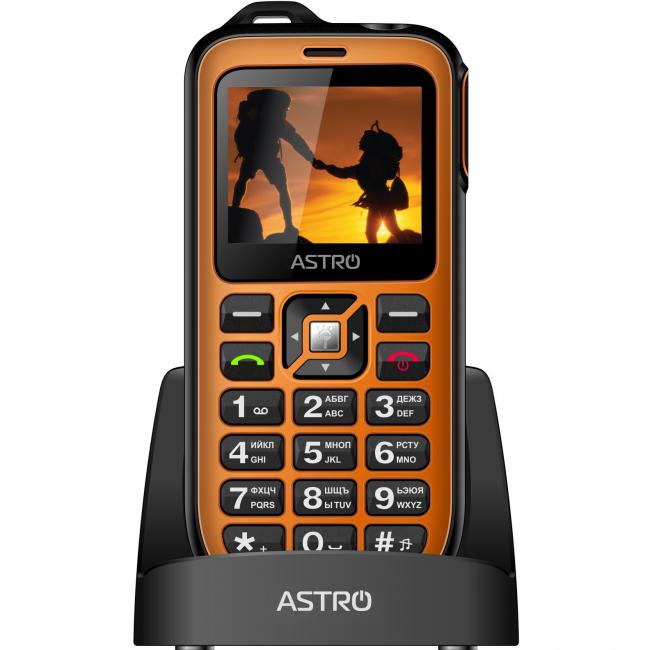 Astro B200RX
