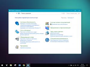 Панель управления в Windows 10: где находится, как открыть и как сделать ярлык на рабочий стол