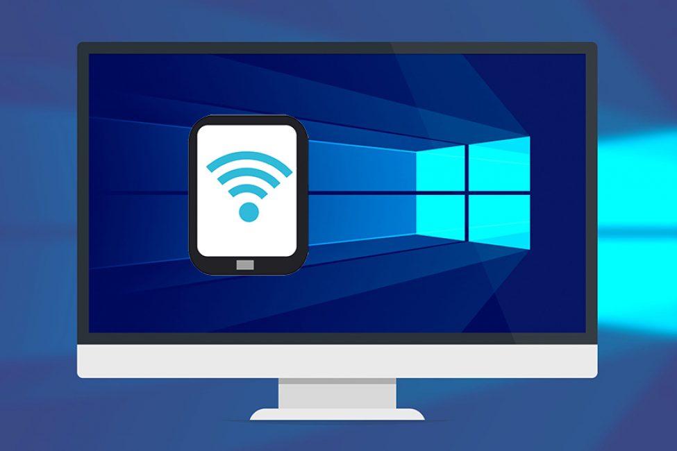 как посмотреть пароль от wi fi на windows 10