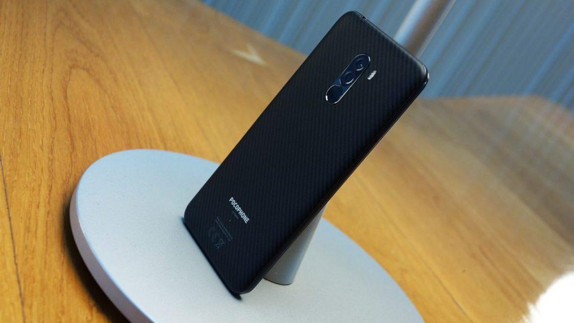 Pocophone F1 от Xiaomi