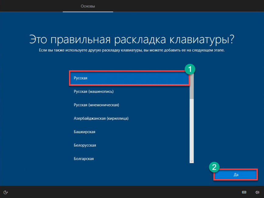 Как переустановить Windows