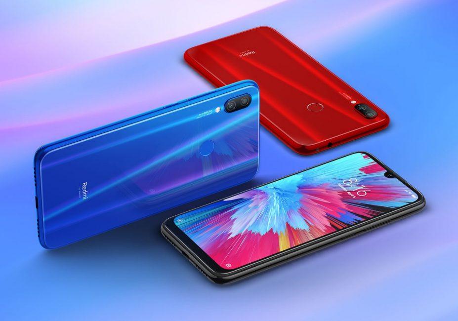 Redmi Note 7 от Xiaomi. Нужно больше мегапикселей!