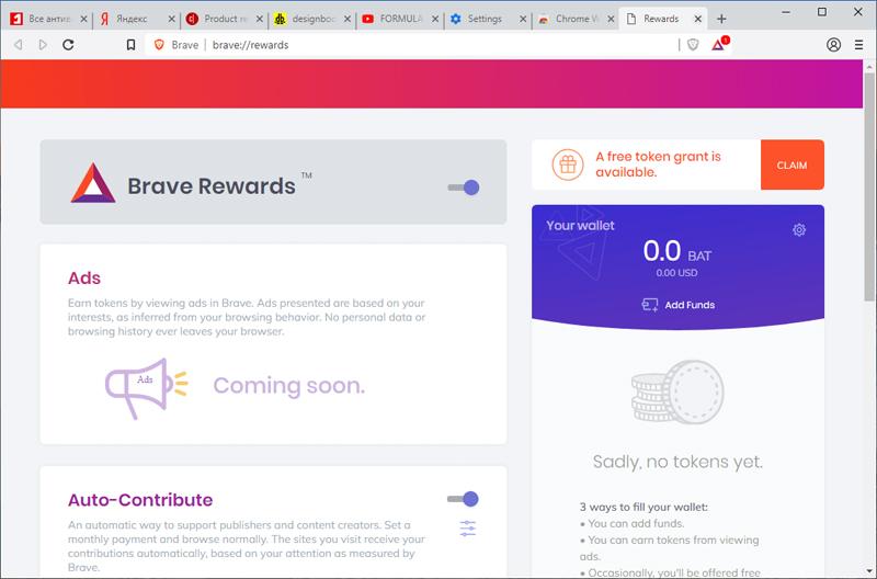 ТОП 12 браузеров в 2019 году