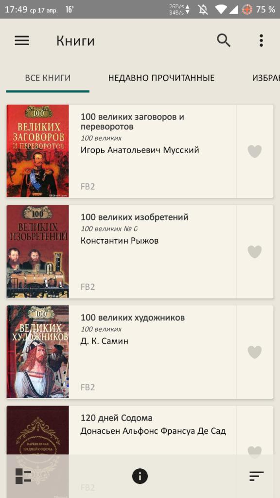 ТОП читалок для АндроидТОП читалок для Андроид