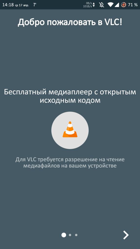 ТОП видеоплееров для Android