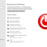 Как отключить центр безопасности защитника Windows 10