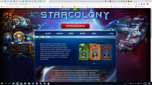 ТОП-20 Лучших браузерных онлайн игр: играем без установки | Обзор