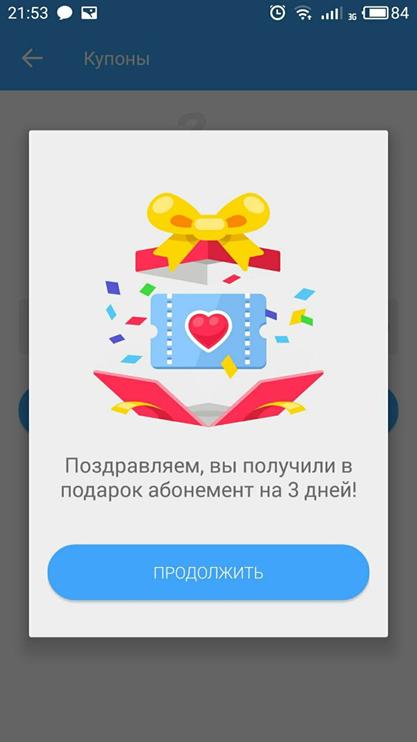 rus date