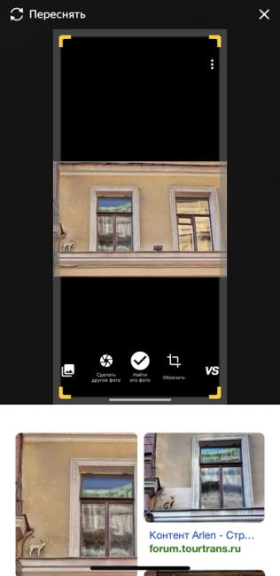 Как искать информацию по картинкам с телефона. Только проверенные способы