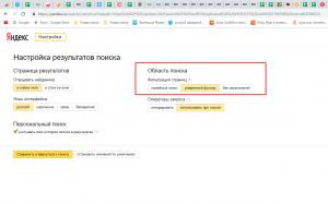 [Инструкция] Как отключить семейный фильтр в Яндексе: поиск в интернете без ограничений — Действенные способы