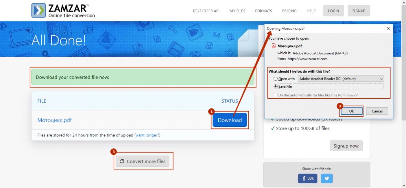 Как конвертировать DWG в PDF: бесплатно, без регистрации, водяных знаков и сторонних программ |Пошаговые инструкции| 2019