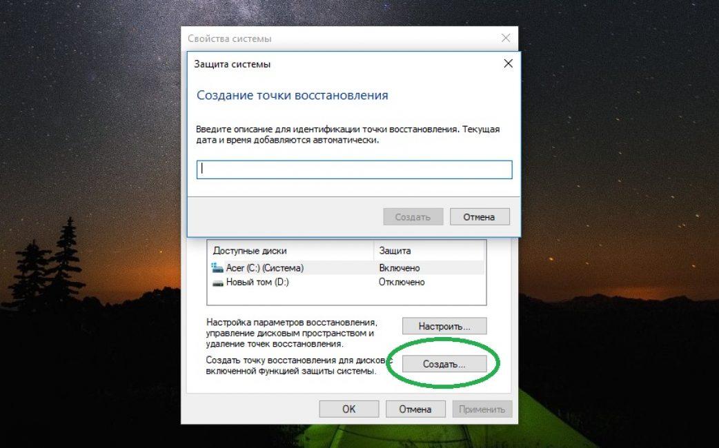 Инструкция: как переименовать папку пользователя Windows без сбоев системы
