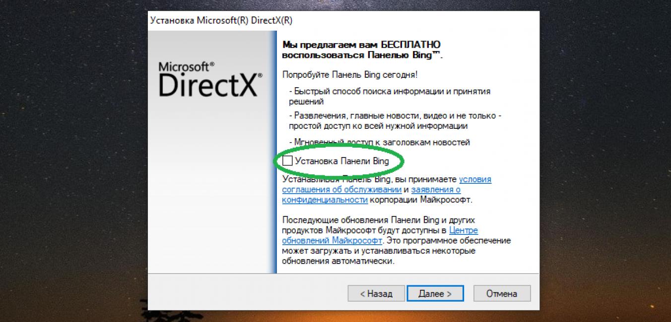Простая инструкция как скачать d3dcompiler_47.dll для Windows и исправить ошибку при запуске
